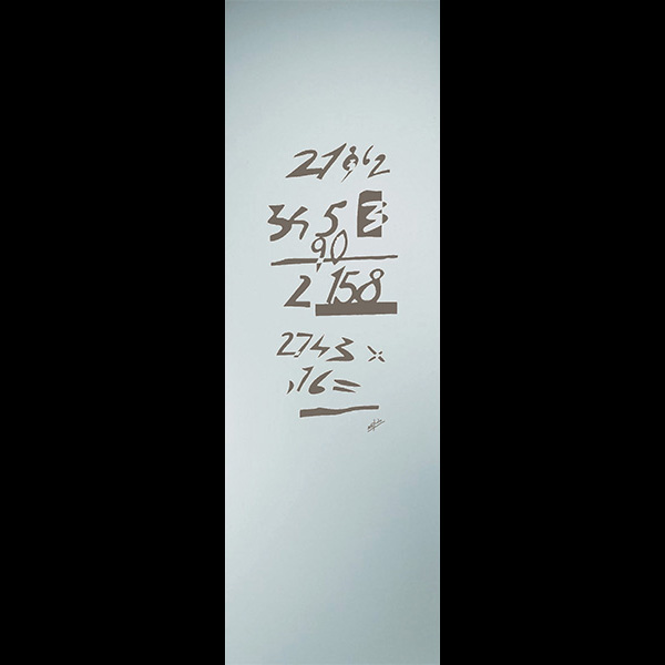 32.030 ACCOUNT TORTORA - COLL. VETROVENETO BY UGO NESPOLO